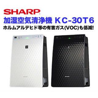 シャープ(SHARP)の【送料無料】SHARP 加湿空気清浄機❤✩.*˚(空気清浄器)