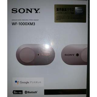 SONY - 新品未開封 ソニー WF-1000XM3 ワイヤレスイヤホン