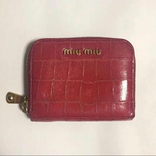 miumiu - miumiu お財布 小銭入れ コインケース ミュウミュウ ピンク
