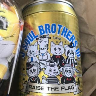 三代目 J Soul Brothers - ちょっこりさん 缶のみ