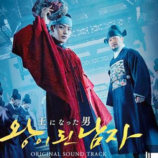 韓国ドラマ 王になった男 2019    ヨ.ジング