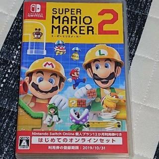 Nintendo Switch - 専用出品