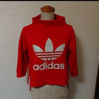 アディダス(adidas)のアディダスオリジナルス トップス(Tシャツ(長袖/七分))