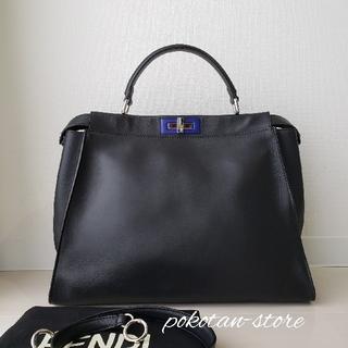 FENDI - 美品【フェンディ】ピーカブー ラージ ナッパレザー 2way   ハンドバッグ