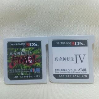 ニンテンドー3DS - 女神転生