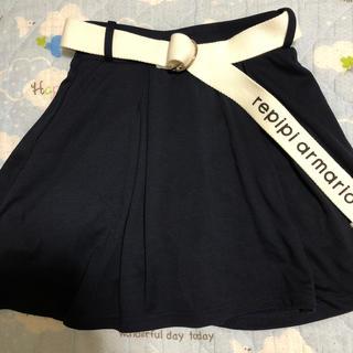 repipi armario - REPIPI ARMARIO ベルト付きスカート Sサイズ