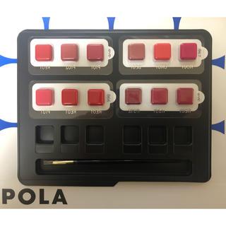 ポーラ(POLA)のPOLA ミュゼル ノクターナル リップカラーパレット  口紅0.5g×12色(口紅)