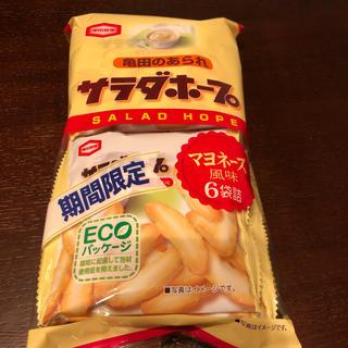 カメダセイカ(亀田製菓)の新潟限定サラダホープ(菓子/デザート)