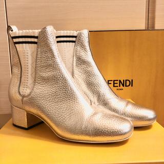 フェンディ(FENDI)のFENDI★ シルバーショートブーツ(ブーツ)
