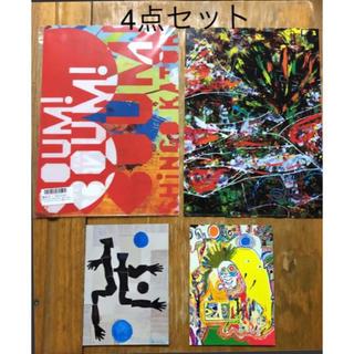 SMAP - ブンブンブン  個展 香取慎吾 クリアファイル ポストカード 計4点 スマップ