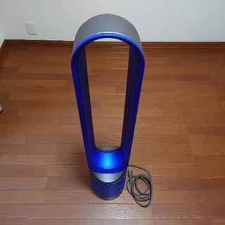 Dyson - ダイソン扇風機 【AM11】