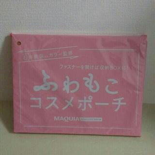 集英社 - 【未使用品】マキア2019年12月号付録