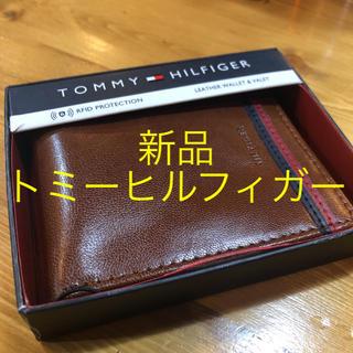 TOMMY HILFIGER - 新品 トミーヒルフィガー  二つ折り財布 ブラウン レザー