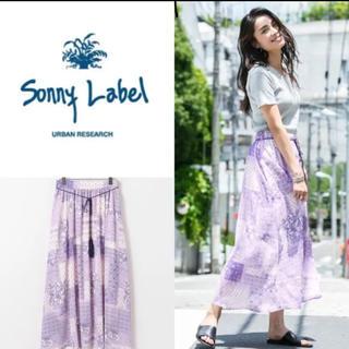サニーレーベル(Sonny Label)のアーバンリサーチサニーレーベル  パッチワークペイズリーロングスカート(ロングスカート)
