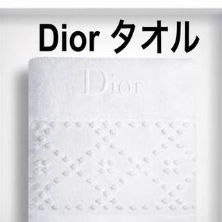 Christian Dior - ディオールタオル 2019ノベルティ パッケージから出して発送します!