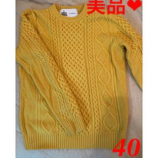 グリーンレーベルリラクシング(green label relaxing)のunited arrows 黄色 ウールセーター【美品】サイズ40(ニット/セーター)