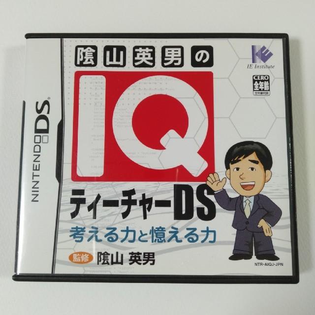 ニンテンドーDS(ニンテンドーDS)の陰山英男のIQティーチャーDS エンタメ/ホビーのゲームソフト/ゲーム機本体(携帯用ゲームソフト)の商品写真