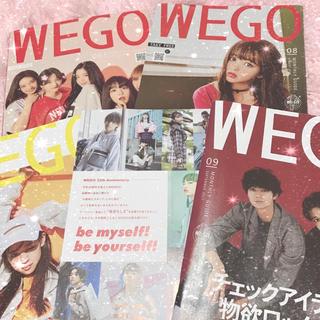 WEGO - WEGO 雑誌