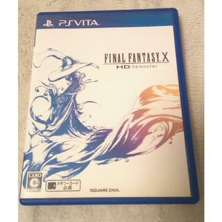 PlayStation Vita - 美品★ 翌日発送! ファイナルファンタジーX HD Remaster