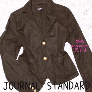 ジャーナルスタンダード(JOURNAL STANDARD)の秋♡ジャケット♡スーツ♡オフィス♡着回し♡オシャレ♡上質♡スタイルアップ♡映え♡(テーラードジャケット)