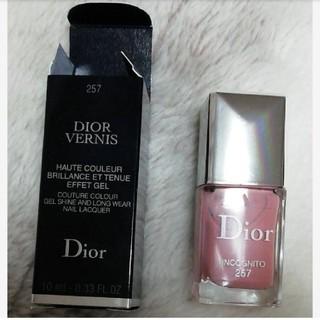 ディオール(Dior)のDior ヴェルニ マニキュア ピンク くすみピンク(マニキュア)
