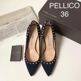 PELLICO - 美品 ★ ペリーコ スタッズパンプス ★ アンドレア スエードパンプス ネイビー