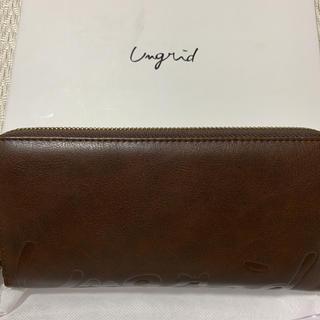 アングリッド(Ungrid)のUngrid長財布(長財布)