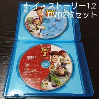トイ・ストーリー - トイ・ストーリー 1,2 【DVD】 のみ 2枚セット