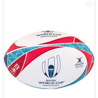 ラグビーワールドカップ RWC2019 サポーターボール 5号