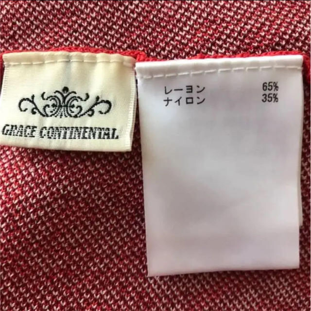 GRACE CONTINENTAL(グレースコンチネンタル)のキカニットワンピース レディースのワンピース(ロングワンピース/マキシワンピース)の商品写真
