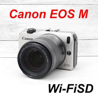 Canon - ❤️未使用級❤️Wi-FiSDでスマホへ❤️Canon EOS M