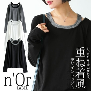 ノワール(NOIR)の新品 LL~3L オシャレウォーカー  n'Or 襟元レイヤード風 ロンT 長袖(カットソー(長袖/七分))