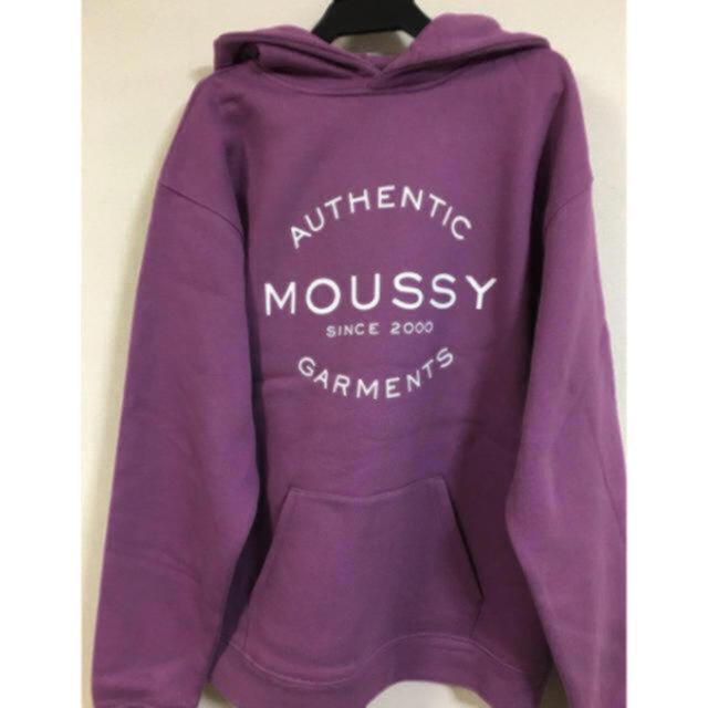 moussy(マウジー)の新品未使用 moussy マウジー ロゴ入り パーカー レディースのトップス(パーカー)の商品写真