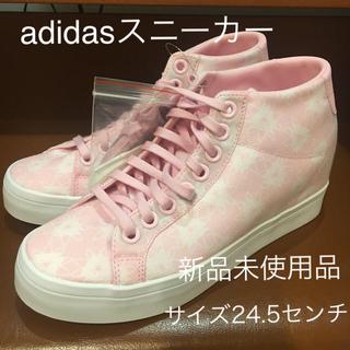 アディダス(adidas)の★新品未使用品 adidas ヒールピンク スニーカー サイズ24.5センチ(スニーカー)