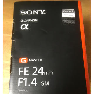 SONY - ソニー  レンズ  SEL24F14GM 未開封未使用品