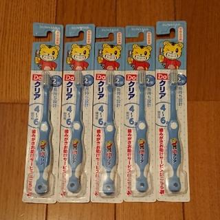 サンスター(SUNSTAR)のしまじろう歯ブラシ5本セット(歯ブラシ/歯みがき用品)