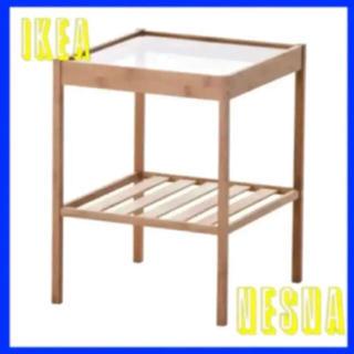 IKEA - IKEA NESNA サイドテーブル