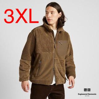 UNIQLO - [3XL] ユニクロ エンジニアドガーメンツ フリースコンビネーションジャケット