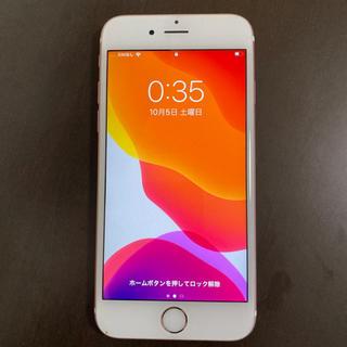 iPhone - iPhone 6s Rose Gold 128 GB  SIMフリー