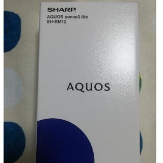 AQUOS - AQUOS sense3 lite SH-RM12 新品未開封