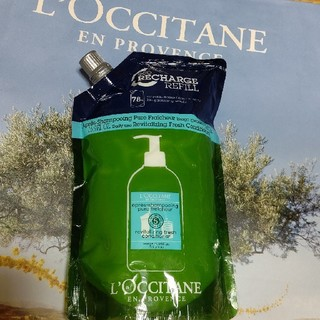 ロクシタン(L'OCCITANE)のL'OCCITANE ピュアフレッシュネスコンディショナー(コンディショナー/リンス)
