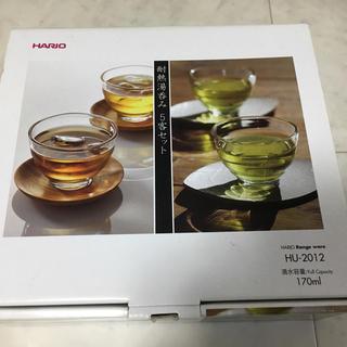 ハリオ(HARIO)のハリオ 耐熱湯のみ 5客セット(グラス/カップ)