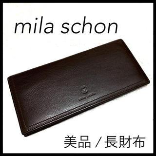 ミラショーン(mila schon)の【mila schon 】長財布 ☆メンズ 美品(長財布)