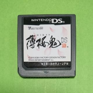 ニンテンドーDS(ニンテンドーDS)の薄桜鬼 ds(携帯用ゲームソフト)