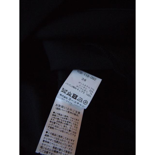 BARNEYS NEW YORK(バーニーズニューヨーク)のヨーコチャン☆パールスリットブラウス黒サイズ38美品 レディースのトップス(シャツ/ブラウス(半袖/袖なし))の商品写真