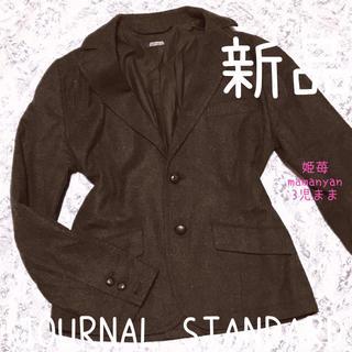 ジャーナルスタンダード(JOURNAL STANDARD)の秋♡ジャケット♡スーツ♡オフィス♡着回し♡オシャレ♡上質♡映え♡スタイルアップ♡(テーラードジャケット)