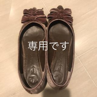 ツルバイマリコオイカワ(TSURU by Mariko Oikawa)のツルバイマリコ オイカワ フラットシューズ(バレエシューズ)