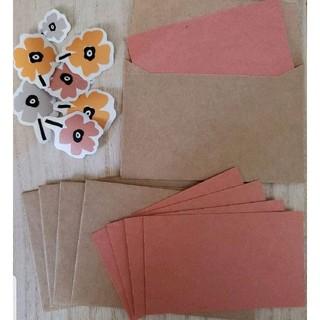 北欧風 ミニレターセット(カード/レター/ラッピング)