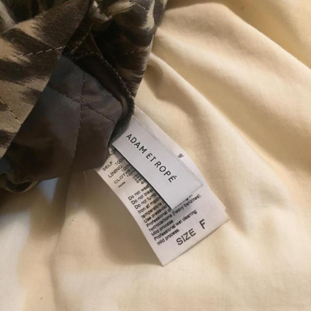 Adam et Rope'(アダムエロぺ)のアダムエロペ リバーシブルジャケット レディースのジャケット/アウター(ノーカラージャケット)の商品写真