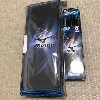 MIZUNO - ★新品★ミズノ  筆箱&鉛筆  セット